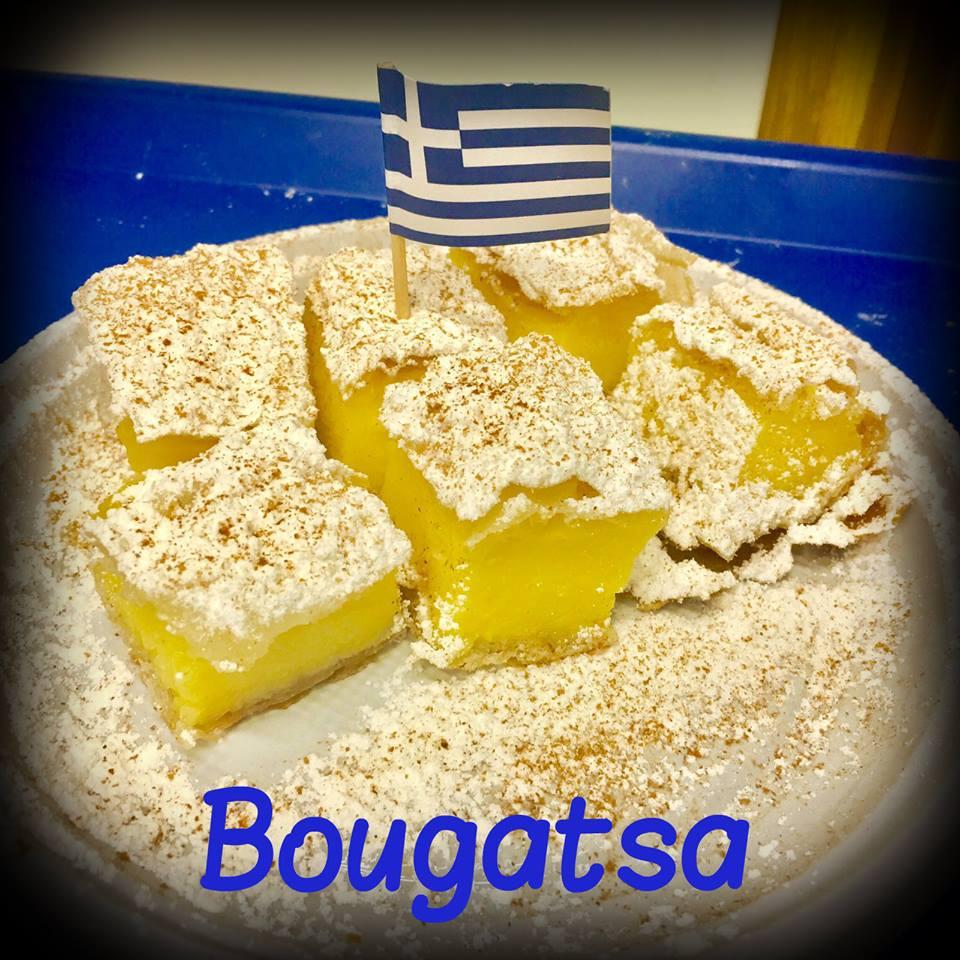bougatsa_cibo-greco_ilios-roma