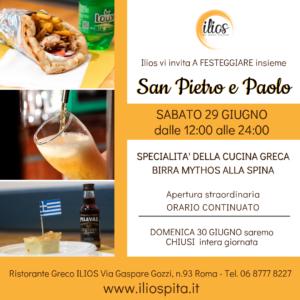sanpietrepaolo_festa_roma_29giugno_ristoranteilios